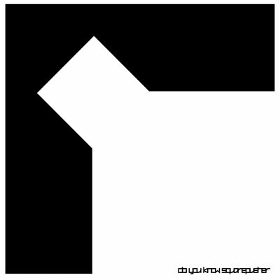 Do You Know Squarepusher - Squarepusher