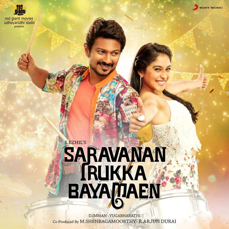 Saravanan Irukka Bayamaen (Original Motion Picture Soundtrack)