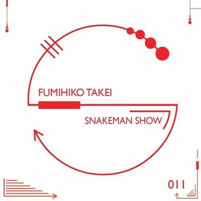 Independent Works (Original Mix) - Fumihiko Takei