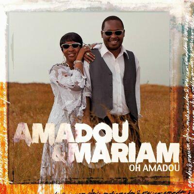 Dougou Badia (feat. Santigold) - Amadou & Mariam