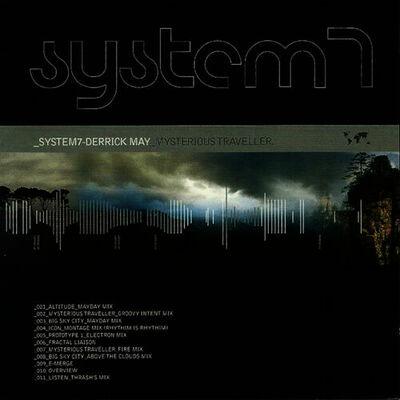E-Merge - System 7