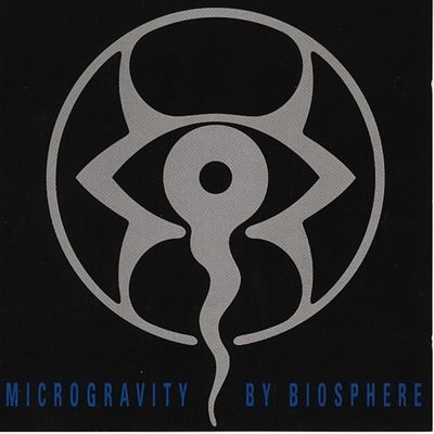 Baby Interphase - Biosphere