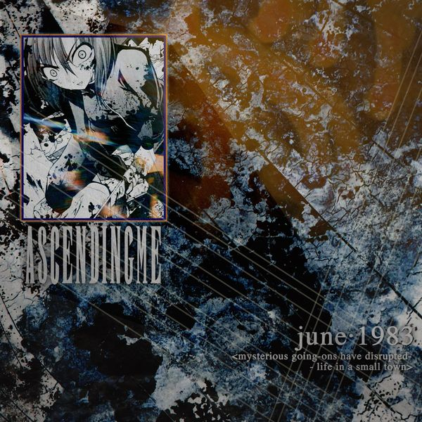 Ascending Me - June 1983 [single] (2021)