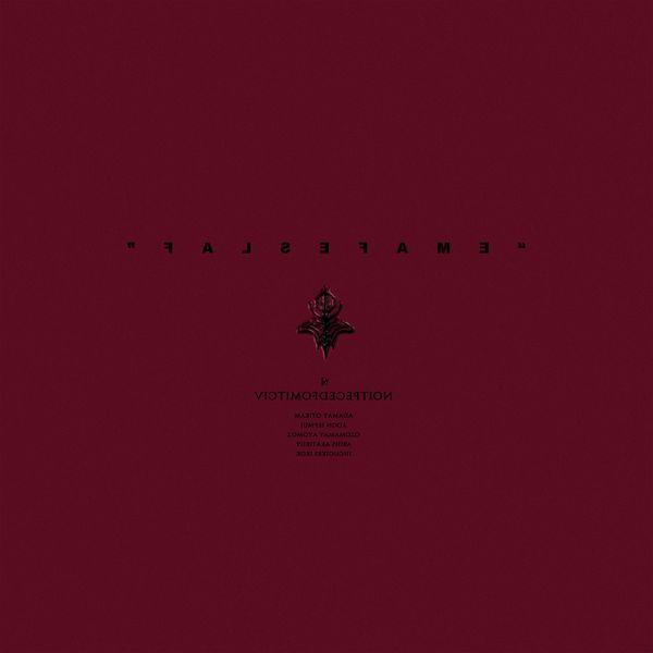 VICTIMOFDECEPTION - FALSE FAME [single] (2021)