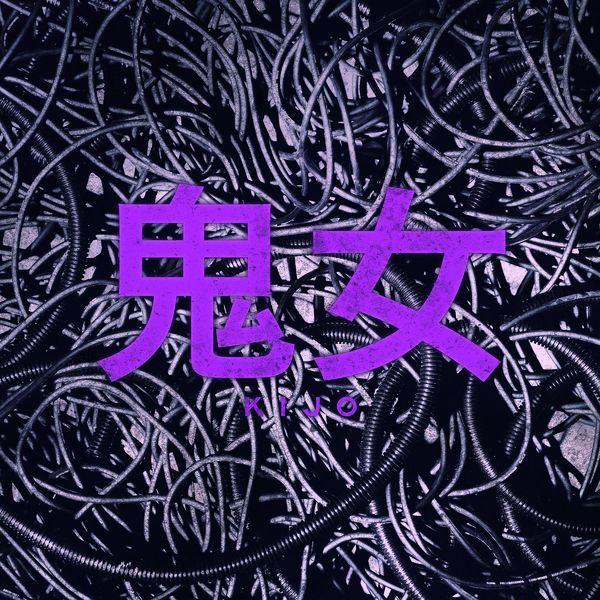 Memorist - Kijo [single] (2021)