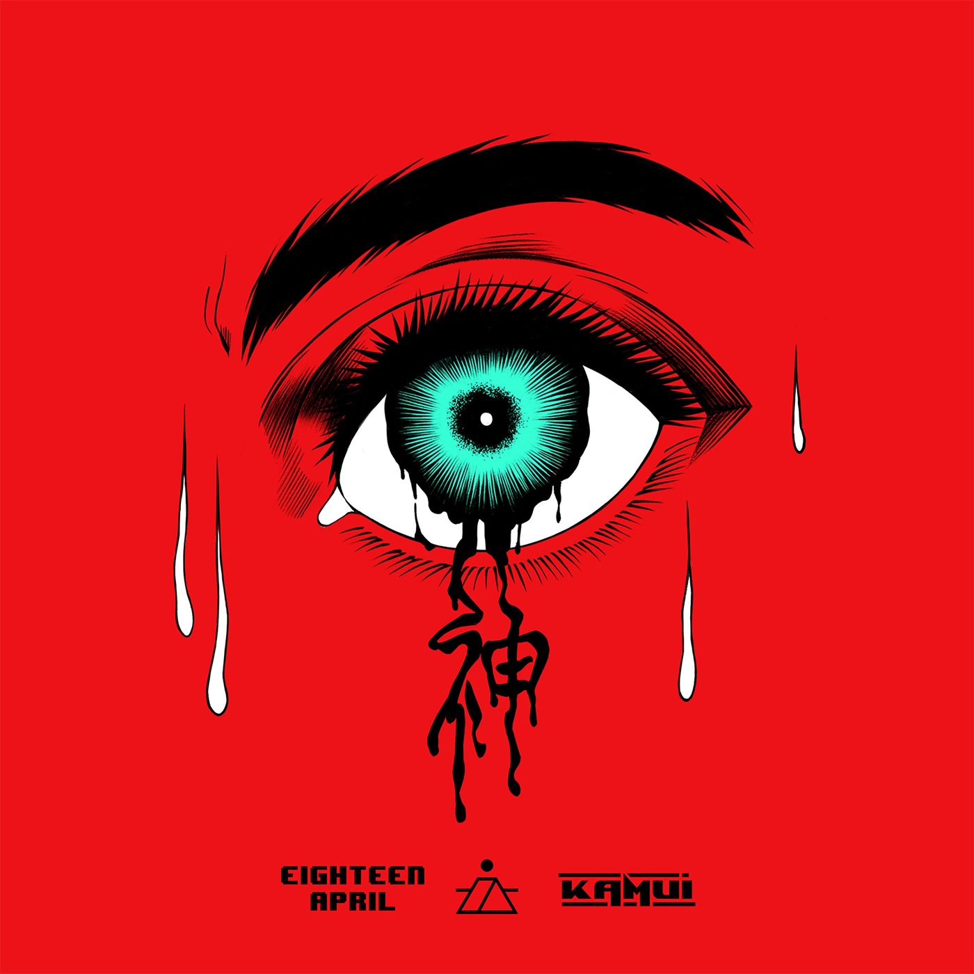 Eighteen April - Kamui [single] (2021)
