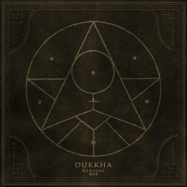 Dukkha - Karoshi [single] (2021)